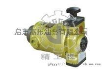 精工牌80SCY14-1B手动变量柱塞泵