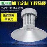廠家直銷聚光燈LED工礦燈30W/50W/80W/100W高棚燈車間倉庫照明燈