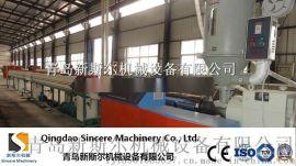 HDPE供水管材挤出设备,PE管材生产线