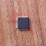 供应松翰单片机SN8F570210 SOP14