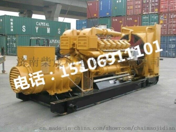 濟柴190柴油機大修置換濟柴12V190曲軸8V190曲軸船用6190曲軸廠家