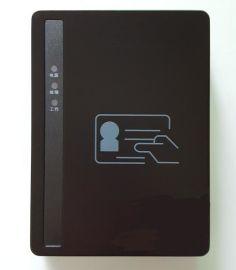 汇欣身份证门禁专用,定制型身份证阅读器-最小尺寸+身份证+IC+居住证