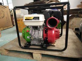 便携式4寸**自吸高压水泵 价格
