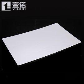 壹诺厂家直销玻璃钢拉挤型材复合材料一级阻燃平板光面板