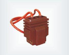 LZZB-10高压户内电流互感器 ZW8断路器用互感器 计量柜用互感器