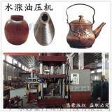 內高成型水脹機 HF-400T杯壺水脹機設備