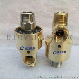 气垫膜机水用旋转接头 缠绕膜机水用旋转接头 印刷机水用旋转接头