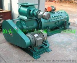 沧州权特环保机械sj双轴粉尘加湿机生产及销售优质服务