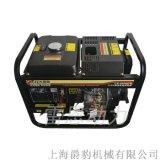 移动户外抢修250A自发电柴油焊机批发价