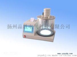 PS-3 石油产品运动粘度测定仪