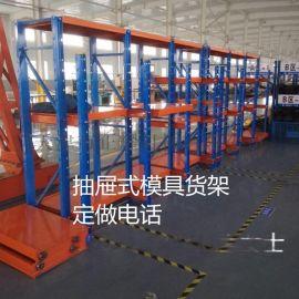 东莞重型模具货架 抽屉式货架