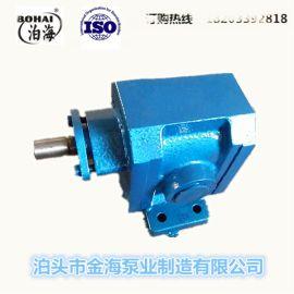 供应ZYB3/4.0型点火油泵高压喷射泵燃烧器油泵