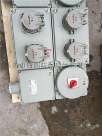 FSJ-L20/20防水防尘防腐接线箱FSJ-L20/20 铝合金材质 20/6 20/50