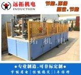 定製化生產棒材感應加熱設備_棒材感應加熱生產線