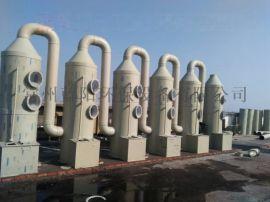 靖**有机溶剂废气处理,生物除臭系统