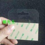 pc掛鉤 pvc透明不乾膠掛鉤 無痕掛鉤大量批發