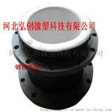 加工制作 橡胶补偿器 柔性橡胶接头 质量保证