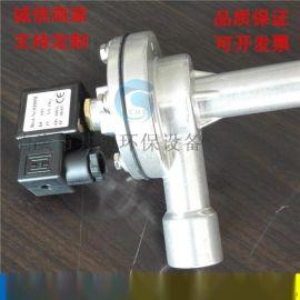 直角脉冲阀袋式DMF-25-40电磁脉冲阀淹没2寸