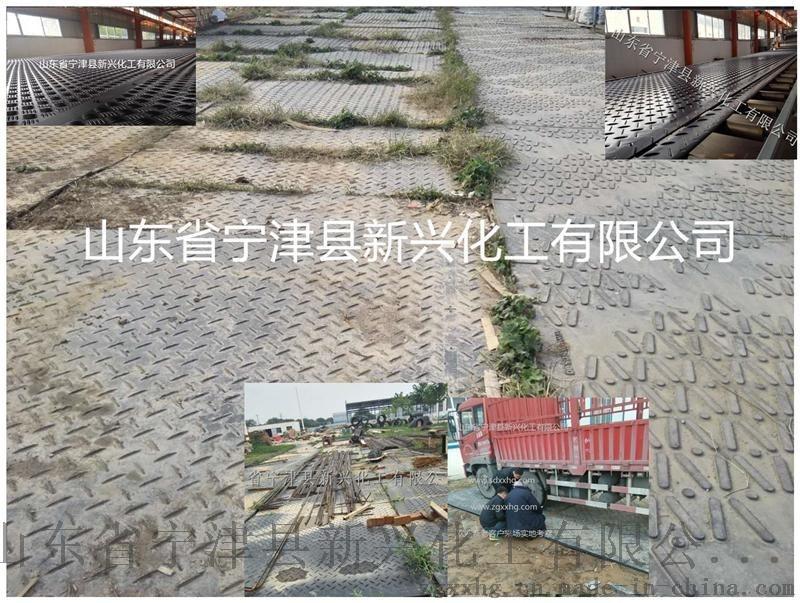 抗压塑料铺路板复合聚乙烯铺路板的优点介绍