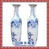 青花陶瓷花瓶 定做礼品花瓶 陶瓷落地大花瓶