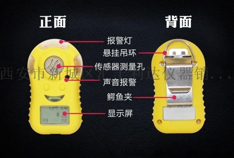 西安壁挂式氯气检测仪哪里有卖18992812558
