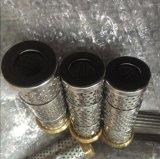 304不锈钢空气滤清器  制冷压缩机滤芯