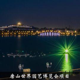 中易云 唐山世界园艺博览会项目 远程控制 实时监测 物联网开发方案定制