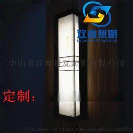 酒店室内超亮壁灯碧桂园房产透光壁灯中式壁灯仿云石壁灯新中式壁灯