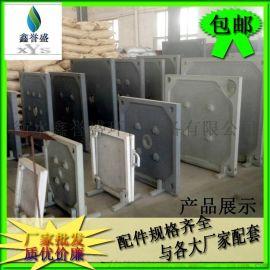 小型板框式压滤机滤板 聚丙烯滤板 污泥压滤机滤板