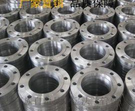 专业生产锻造Q235平焊法兰