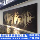 承接小区不锈钢工程 古铜色不锈钢艺术装饰背景屏风