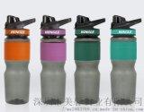 爱杯坊运动水杯子水壶塑胶杯TRITAN水杯