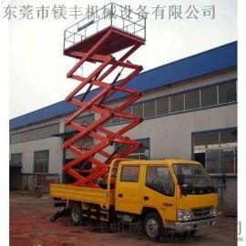 汽车改装液压升降平台 移动式升降机 车载式升降平台