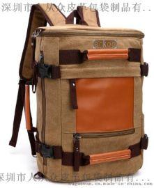enkoo+CRA813+雙肩帆布背包