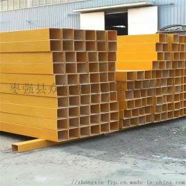 厂家加工定做玻璃钢方管 玻璃钢方管拉挤型材