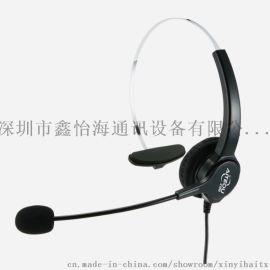 AuTEOU艾特歐話務耳機