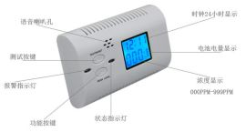 一氧化碳探测器 酒店天然气泄漏探测器 语音播报家用报警器