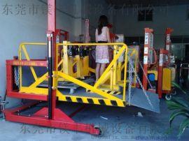 厂家直销货台高度调节卸货登车桥 集装箱装卸平台