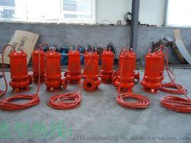 污水泵-高温潜污泵-耐热污水泵