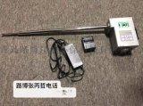 新款 LB-7025A油烟检测仪 手持一体式