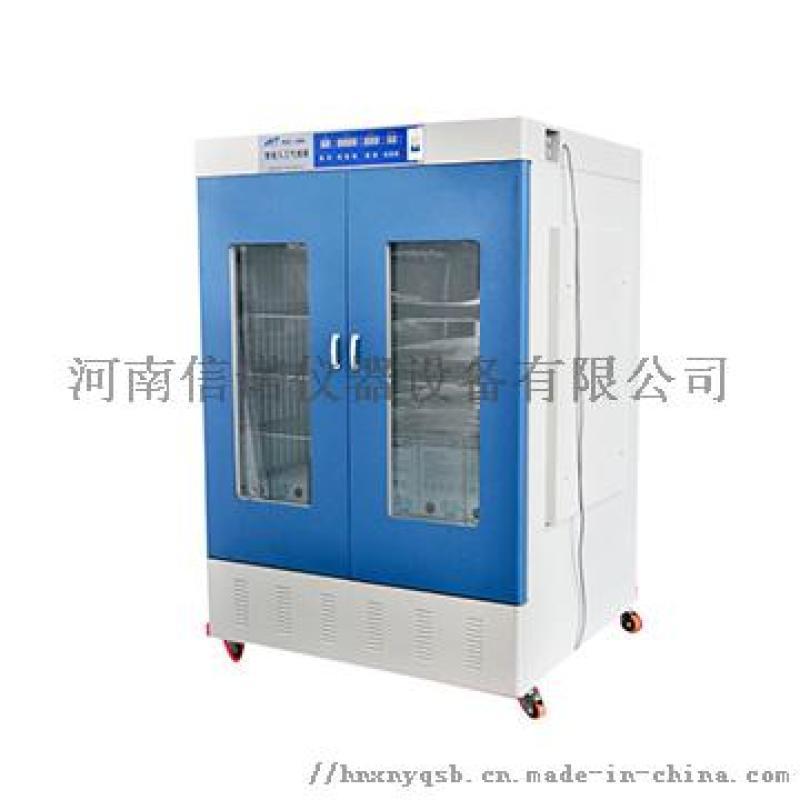 广州人工气候箱,人工气候培养箱厂家直销