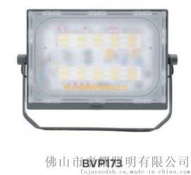 飛利浦70WLED投光燈BVP173 70W舞臺燈