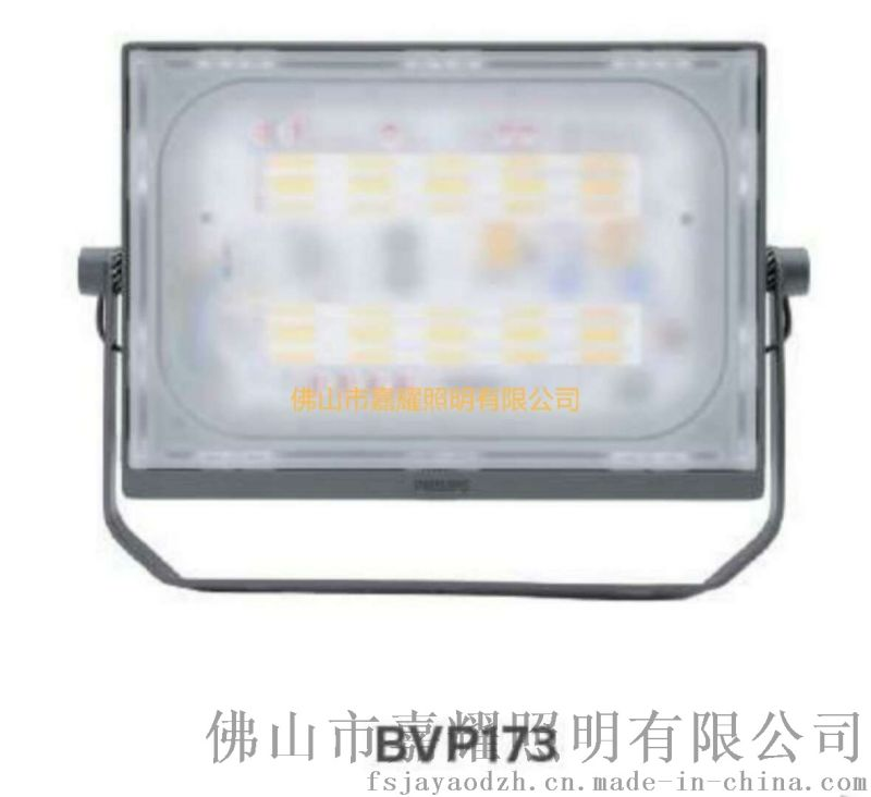 飞利浦70WLED投光灯BVP173 70W舞台灯