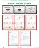 青岛长期供应专利产品去纹增亮剂