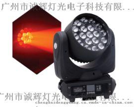 19顆LED調焦搖頭光束燈