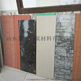 墙体装饰保温板 聚氨酯建筑施工材料室内隔断