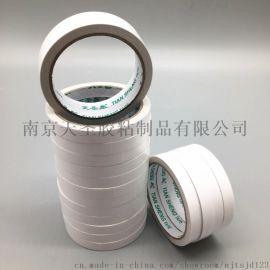 天圣双面胶带 白色棉纸双面胶文具办公用双面胶