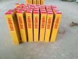 公路玻璃鋼通訊樁 單價 標誌樁