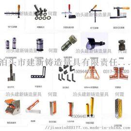 多年生产加工经验 焊接夹具 焊接工装夹具