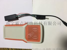 霸点科技手持机转网络读卡器支持二次开发无线读卡器